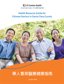 Chinese Health Resource Guide
