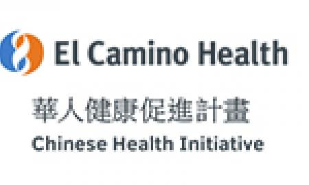 Chinese Health Initiative